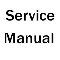 Инструкции для АТС