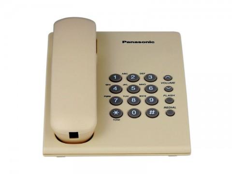 Телефон Panasonic KX-TS2350RUJ аналоговый (бежевый)